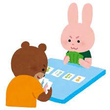 カードゲームを楽しむ二人
