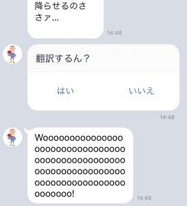 ワンピースの翻訳